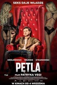 Petla (2020)