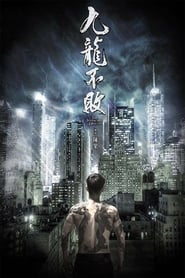 The Invincible Dragon (2019) Watch Online Free