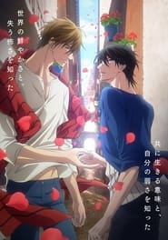 DAKAICHI -I'm being harassed by the sexiest man of the year- The Movie: In Spain