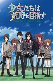 Shoujo-tachi wa Kouya wo Mezasu en streaming