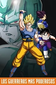 Dragon Ball Z El Regreso de Cooler (1992) The Return of Cooler