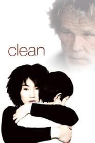 Clean – Καθαρή