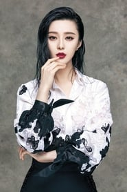 Photo de Li Bingbing Suyin
