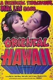 Oriental Hawaii (1982)