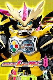 Kamen Rider Ex-Aid [Tricks] – Kamen Rider Lazer