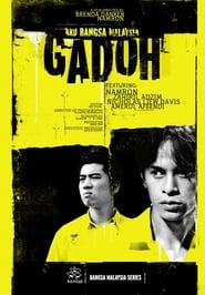 Gadoh (2009)