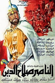 Saladin the Victorious (1963)