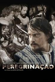 مشاهدة فيلم Pilgrimage مترجم
