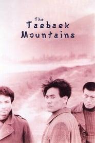 Taebaek sanmaek (1994)