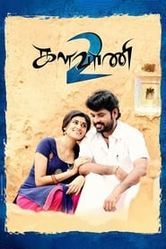 Kalavani 2 Full Movie Watch Online Free