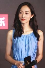 Cecilia Han