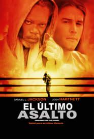 Resurrecting the Champ (2007)
