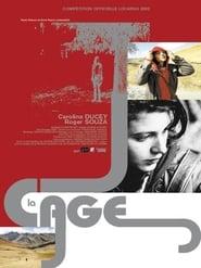 فيلم The Cage مترجم