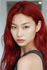 Jung Ho-yeon