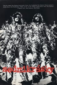 Sedmikrásky / Daisies / Μαργαρίτες (1966)