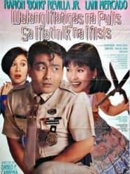 Watch Walang matigas na pulis sa matinik na misis (1994)