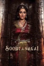 Soorpanagai (2021) Tamil