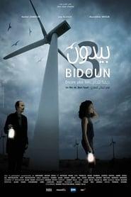 Bidoun 3