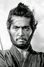 Unosuke, gunfighter