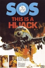 This Is a Hijack (1973)