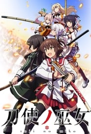 Katana Maidens: Toji no Miko streaming vf poster