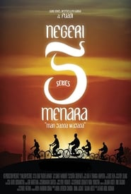 Negeri 5 Menara: The Series (2019) poster
