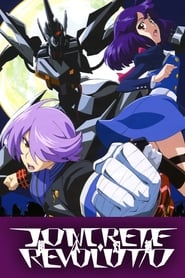 Concrete Revolutio: Choujin Gensou: Season 1