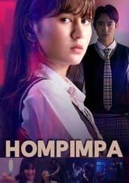 Hompimpa (2021)