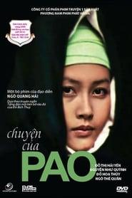Pao's Story