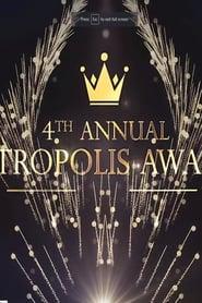 2021 Metro Awards (2021)