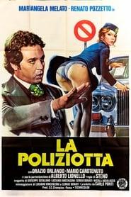La poliziotta (1974)