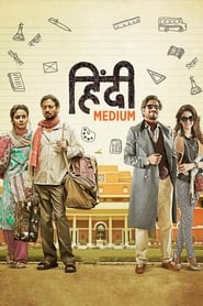 Hindi Medium (2017) Hindi BluRay 480P 720P Gdrive