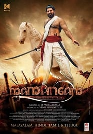 Mamangam (2019) Malayalam Full Movie Watch Online