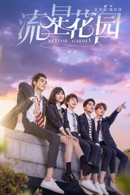 Meteor Garden (TV Shows 2018)