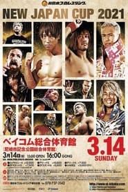 NJPW New Japan Cup 2021 – Night 8