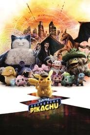Pokémon. Detective Pikachu (2019)