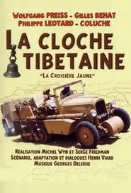 La Cloche tibétaine