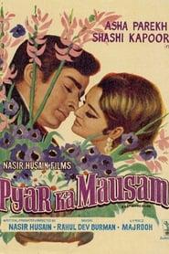 Pyar Ka Mausam 1969