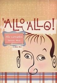 'Allo 'Allo! Sezonul 1 Episodul 4