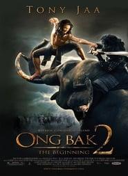 Poster Ong Bak 2 2008