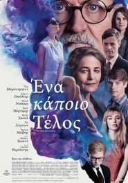 The Sense of an Ending / Ένα κάποιο τέλος (2017)