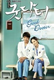 Thiên Thần Áo Trắng – Good Doctor