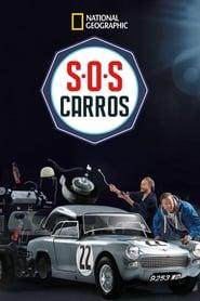 S.O.S Carros: 4ª Temporada