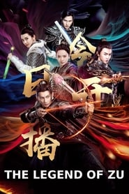 The Legend of Zu (2018) Watch Online Free