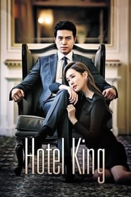 Hotel King Season 1 Episode 25