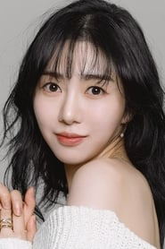 Kwon Min-A