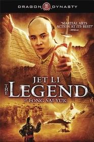 A Última Luta Dublado e Legendado 1080p