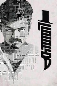 Kaththi (2014) 1080P 720P 420P Full Movie Download