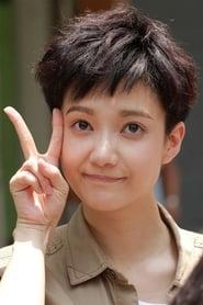 Grace Wong is