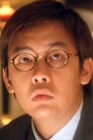 Mark Lui